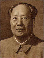 Portrait officiel de Mao Zedong (ill. 4)